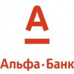 Платежи через Альфабанк