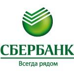 Платеж через Сбербанк